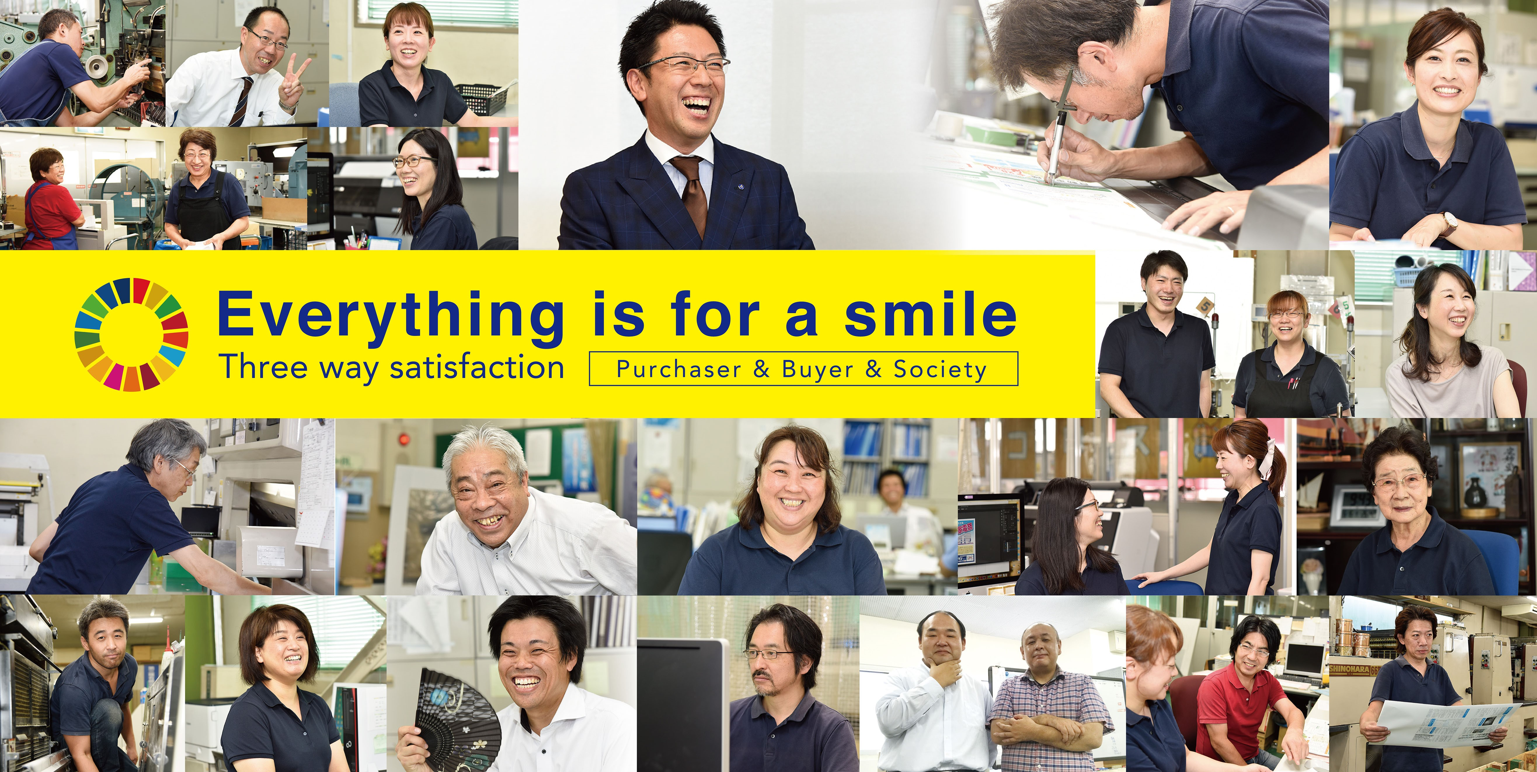 Quality for SMILE Ecology for SMILE